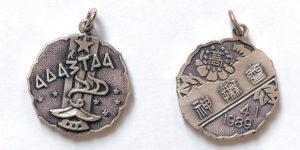 メダルの写真